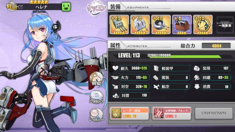 f:id:aotaka88:20180701063826j:plain