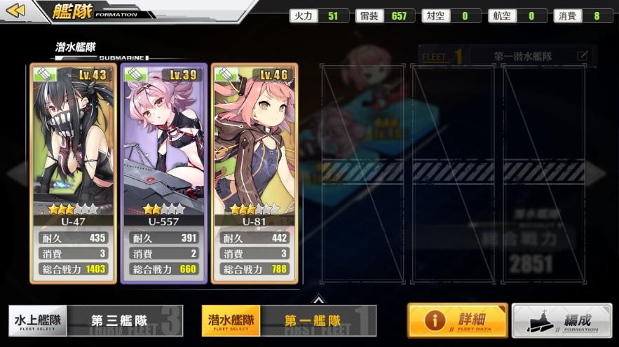 f:id:aotaka88:20180715201636j:plain