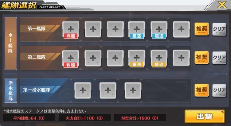 f:id:aotaka88:20180729154841j:plain