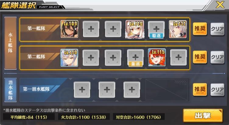 f:id:aotaka88:20180729155012j:plain