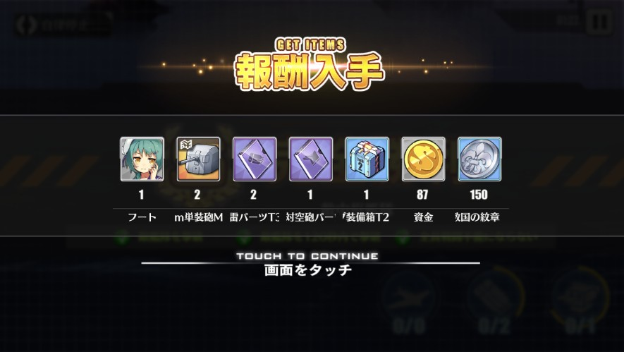 f:id:aotaka88:20180803143509j:plain