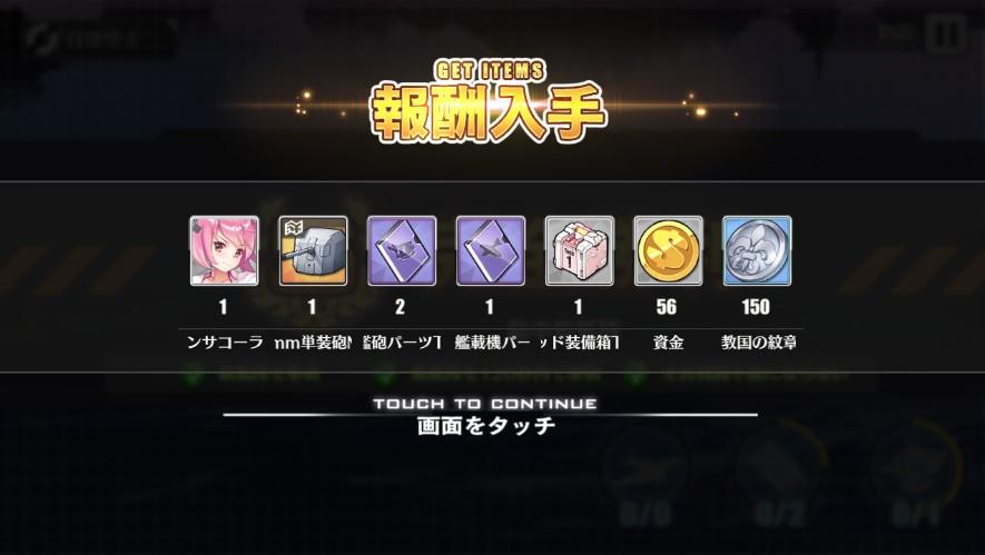 f:id:aotaka88:20180803143546j:plain