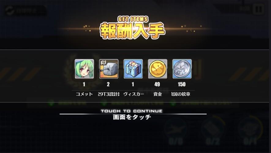 f:id:aotaka88:20180803143810j:plain
