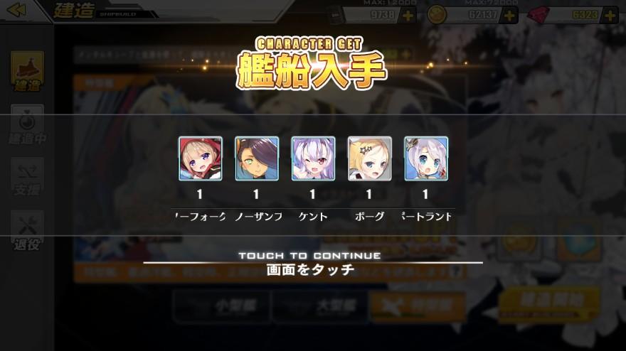 f:id:aotaka88:20180820200958j:plain