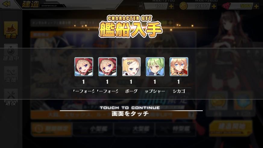 f:id:aotaka88:20180914181136j:plain