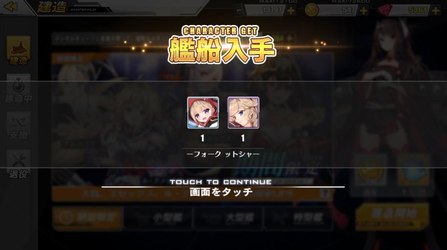 f:id:aotaka88:20180914181146j:plain