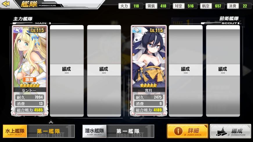 f:id:aotaka88:20180915181845j:plain