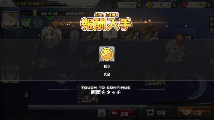 f:id:aotaka88:20180915182552j:plain