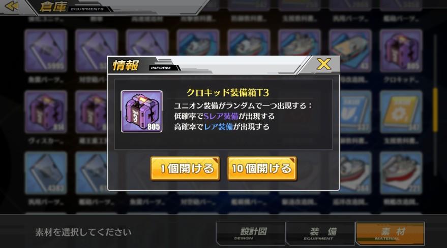 f:id:aotaka88:20180915205828j:plain