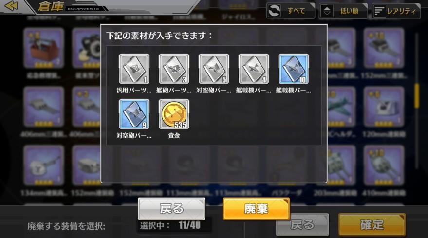 f:id:aotaka88:20180915205833j:plain
