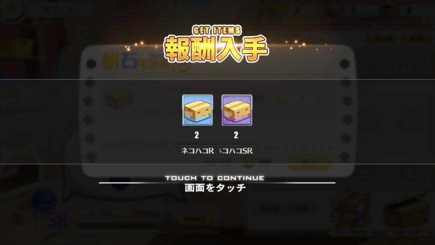 f:id:aotaka88:20180922085835j:plain