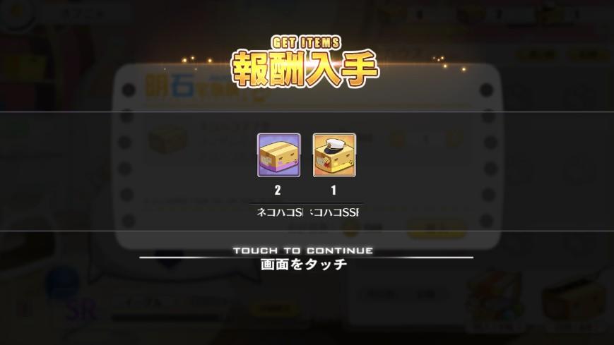 f:id:aotaka88:20180922085838j:plain