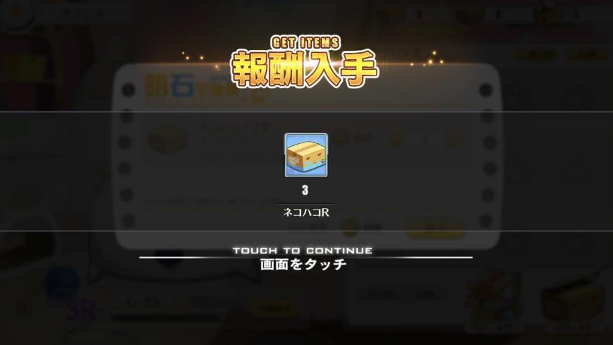 f:id:aotaka88:20180922085840j:plain