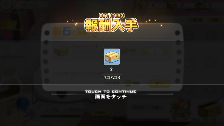 f:id:aotaka88:20180922085842j:plain