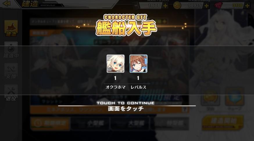 f:id:aotaka88:20181025180435j:plain