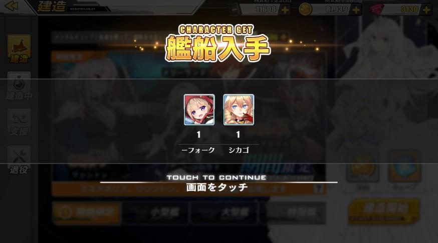 f:id:aotaka88:20181025180439j:plain