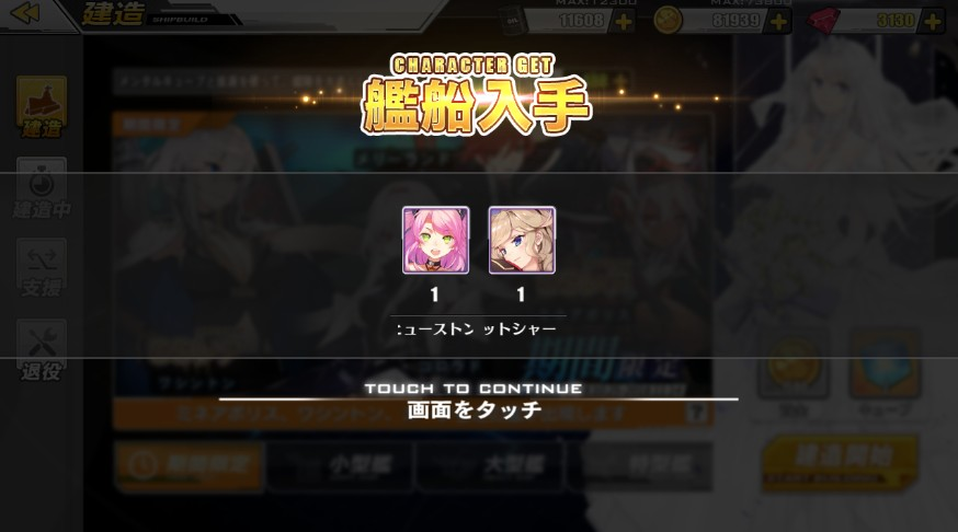 f:id:aotaka88:20181025180445j:plain