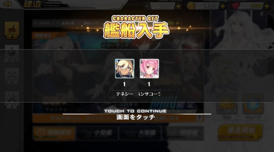 f:id:aotaka88:20181025180448j:plain