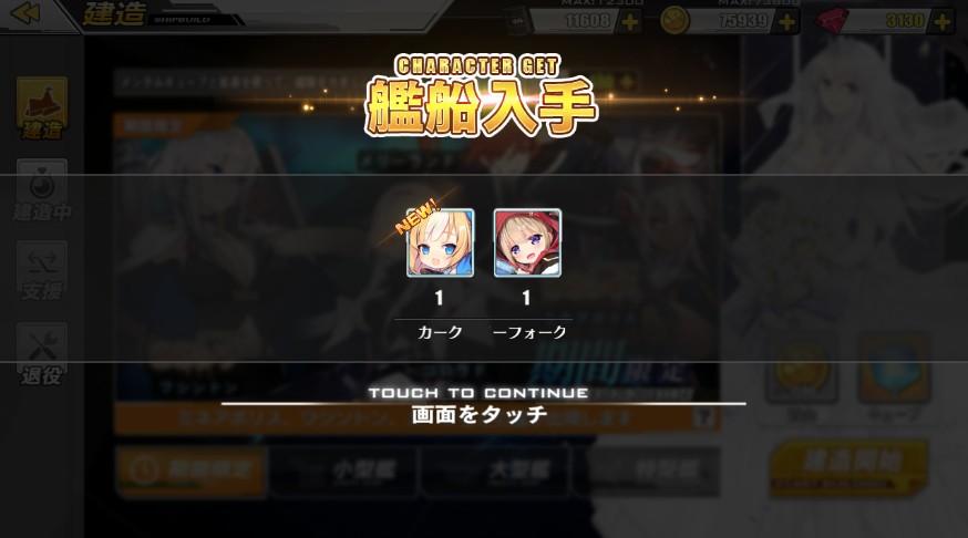f:id:aotaka88:20181025180710j:plain