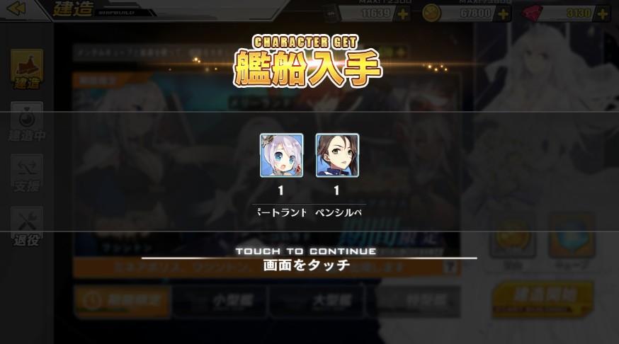 f:id:aotaka88:20181025181025j:plain