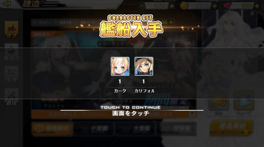 f:id:aotaka88:20181025181030j:plain