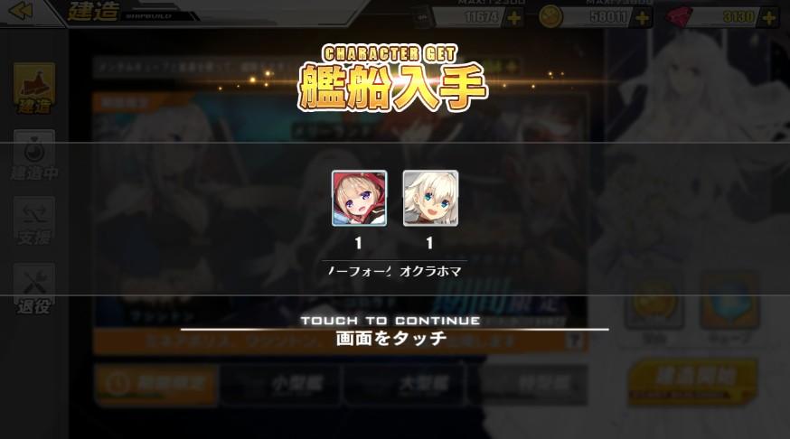 f:id:aotaka88:20181025181038j:plain