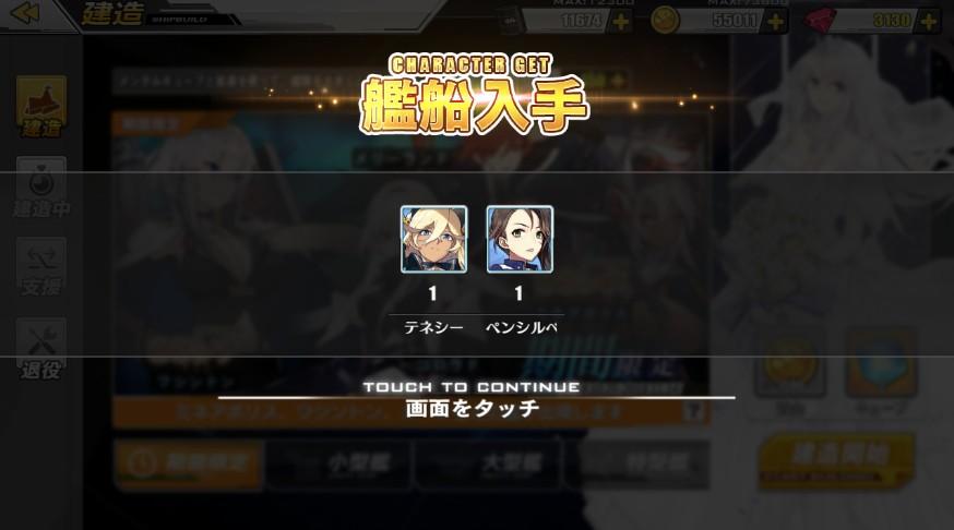 f:id:aotaka88:20181025181317j:plain
