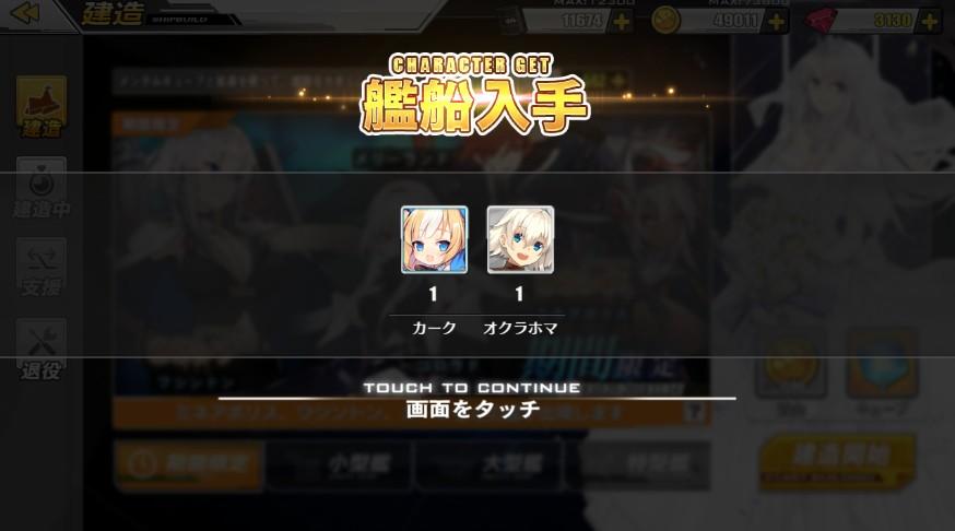 f:id:aotaka88:20181025181324j:plain