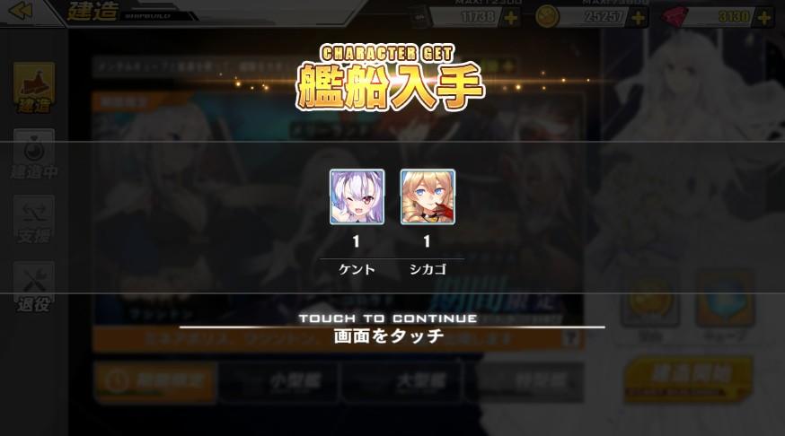 f:id:aotaka88:20181025182037j:plain