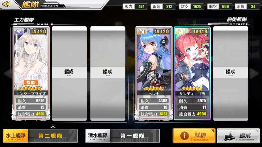 f:id:aotaka88:20181027140022j:plain