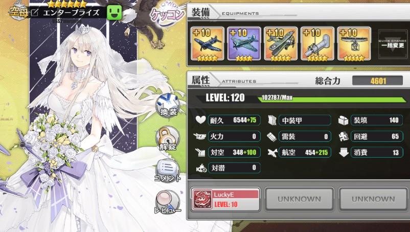 f:id:aotaka88:20181027140052j:plain