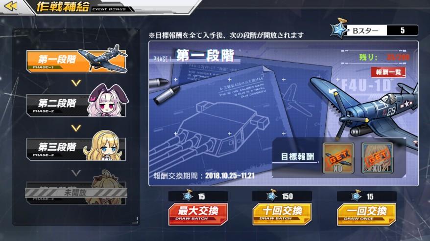 f:id:aotaka88:20181027150506j:plain