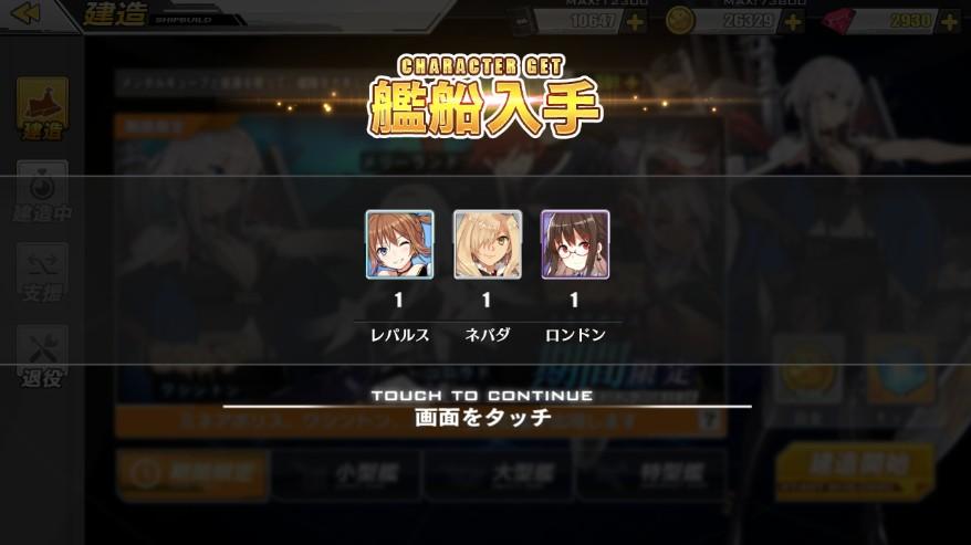 f:id:aotaka88:20181029150100j:plain
