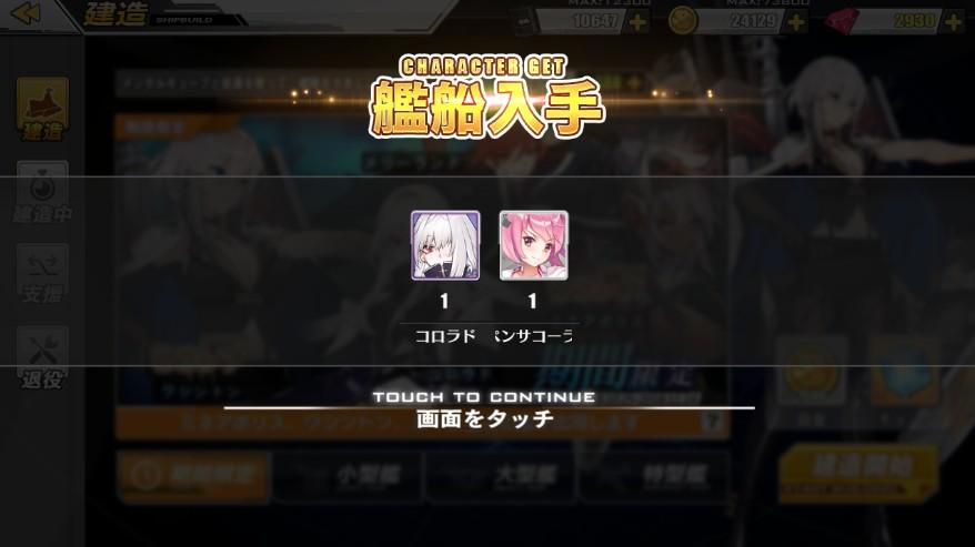 f:id:aotaka88:20181029150103j:plain