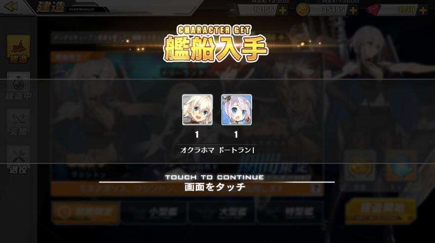 f:id:aotaka88:20181029152755j:plain