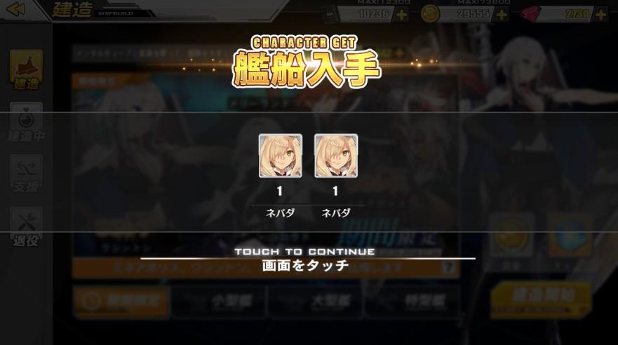 f:id:aotaka88:20181029152805j:plain