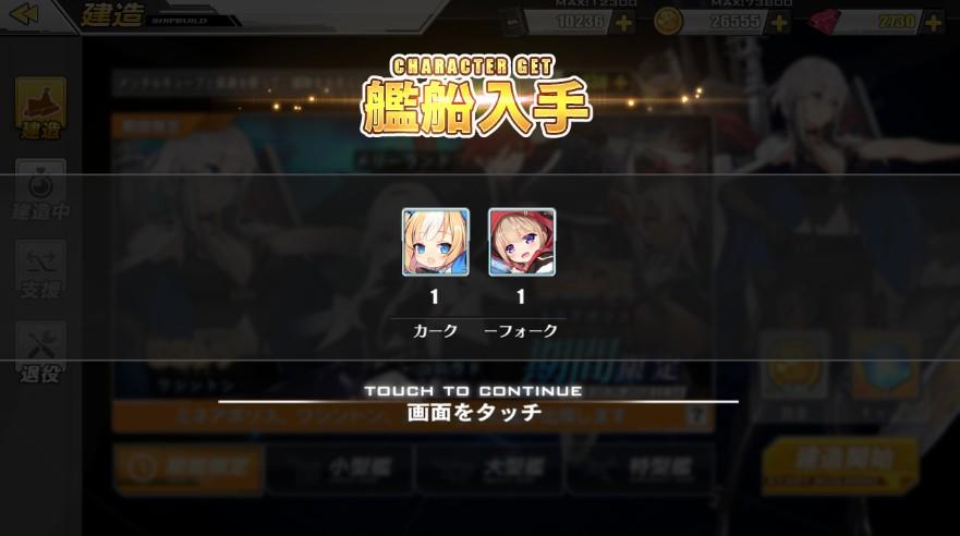 f:id:aotaka88:20181029152808j:plain