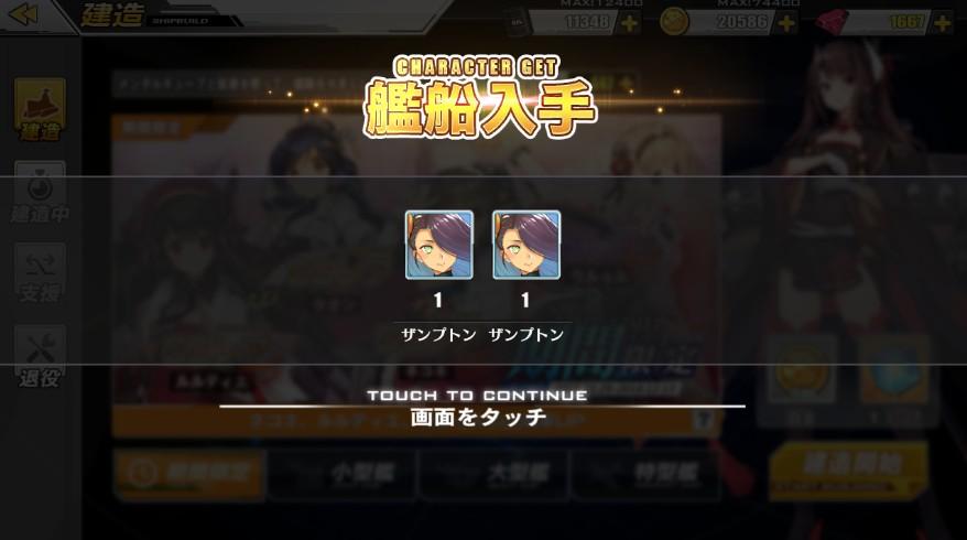 f:id:aotaka88:20181129193522j:plain