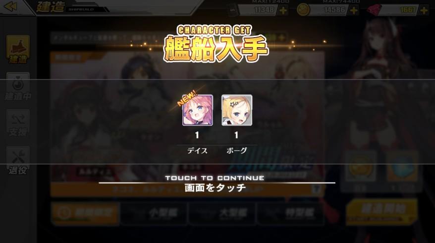 f:id:aotaka88:20181129193534j:plain