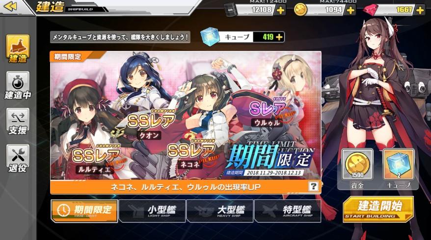 f:id:aotaka88:20181129195848j:plain