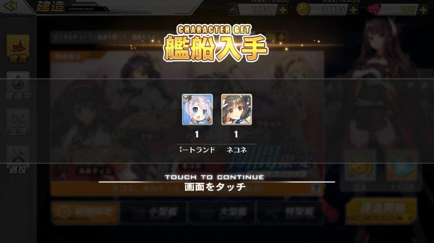 f:id:aotaka88:20181204122452j:plain