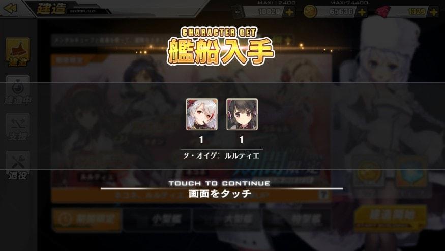 f:id:aotaka88:20181204153020j:plain