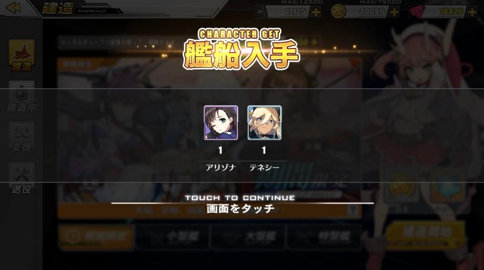 f:id:aotaka88:20181227204946j:plain