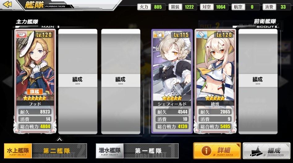 f:id:aotaka88:20181229121539j:plain