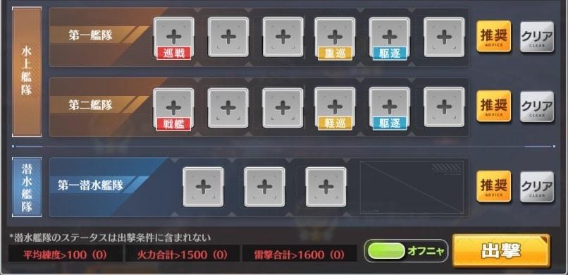 f:id:aotaka88:20181229124028j:plain
