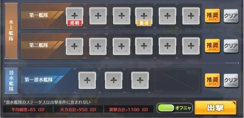 f:id:aotaka88:20181230102949j:plain