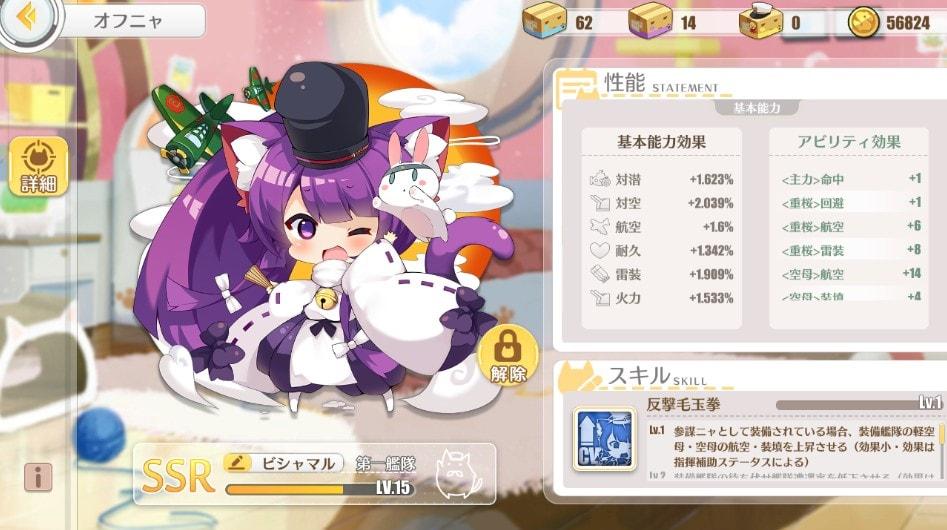 f:id:aotaka88:20181230161044j:plain