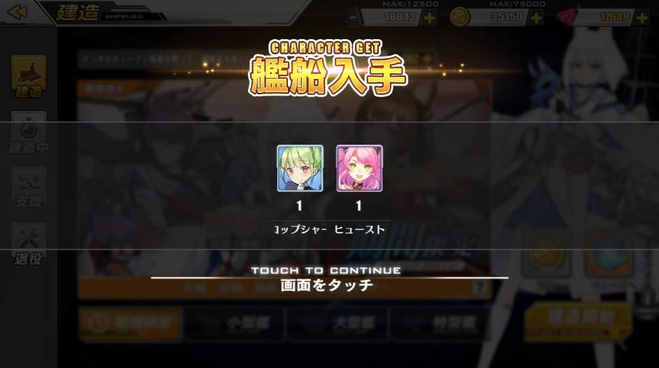 f:id:aotaka88:20190101214006j:plain