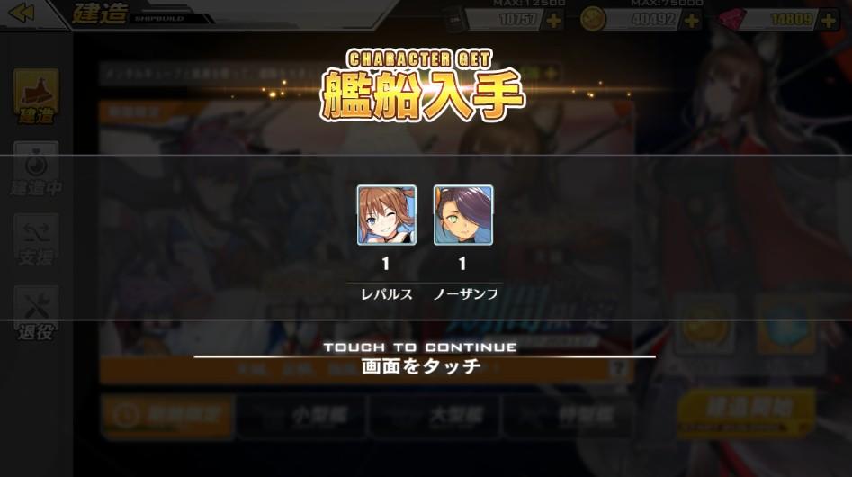 f:id:aotaka88:20190101215434j:plain