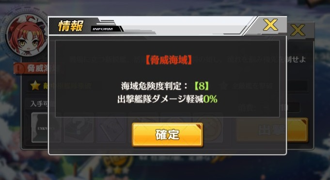 f:id:aotaka88:20190102115144j:plain